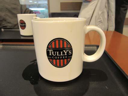 コーヒー(20161209).jpg