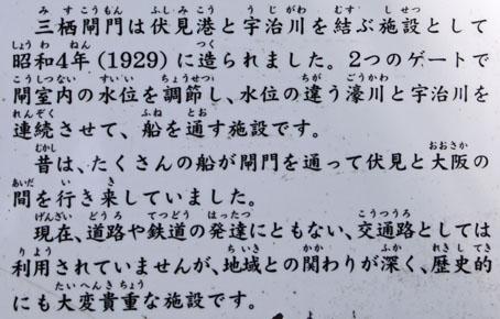 伏見港-4(20180617).jpg