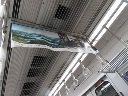 吊り広告-1(20180523).jpg
