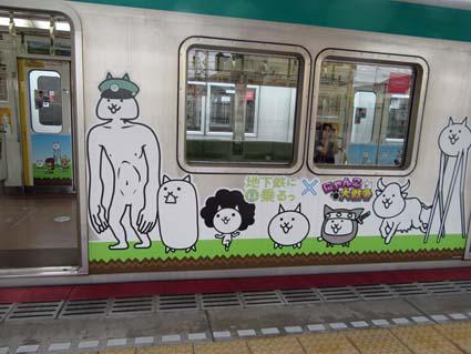 地下鉄-1(20180517).jpg