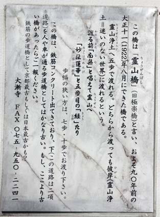 庚申堂-13(20170128).jpg