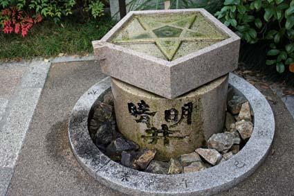 晴明神社-10(20151017).jpg