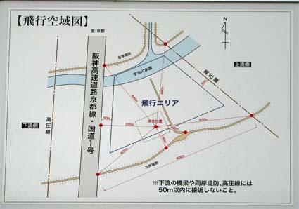 火災現場-7(20170314).jpg