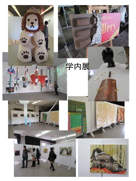 芸祭-3(20171105).jpg