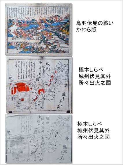 お城まつり-7(20171119).jpg