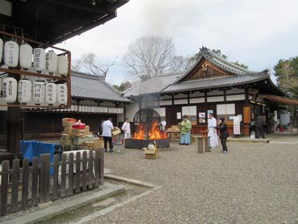 お火焚き祭-1(20190203).jpg