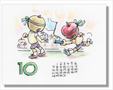 カレンダー201810(ブログ).jpg