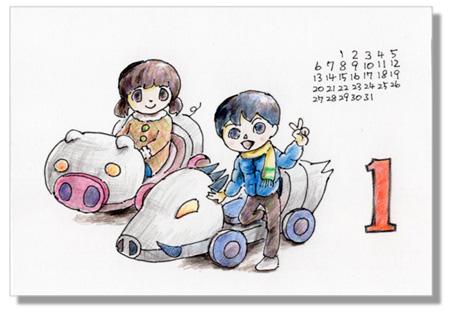 カレンダー201901(ブログ).jpg
