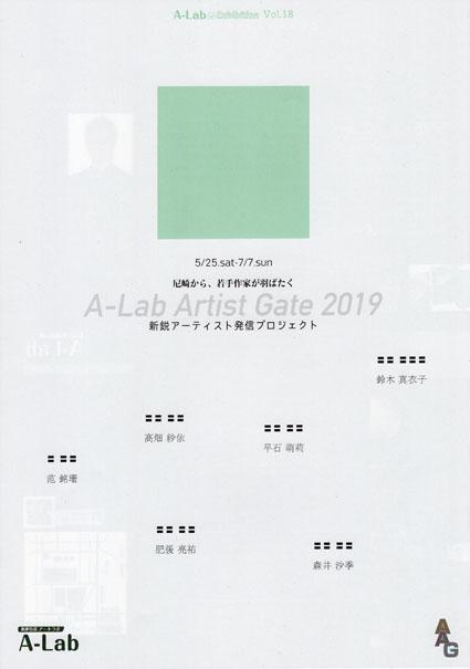 作品展-1(20190512).jpg