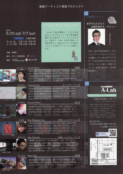 作品展-2(20190512).jpg