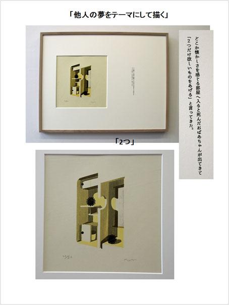 作品展-3(20190209).jpg