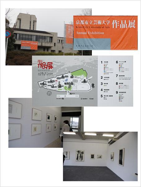 作品展-4(20190209).jpg