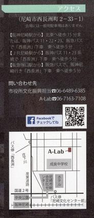 作品展-4(20190512).jpg