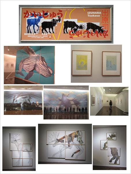 作品展(201090322).jpg