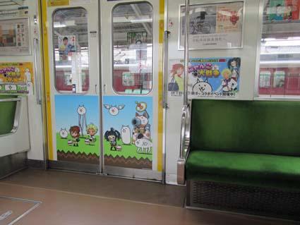 地下鉄-2(20180517).jpg