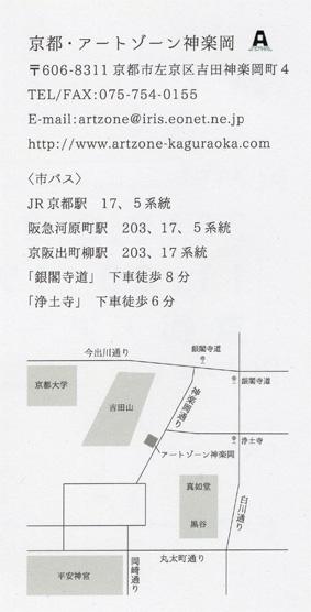 地図(ブログ).jpg