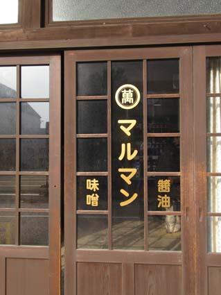 旅行ハイライト2日目-14(20180312).jpg