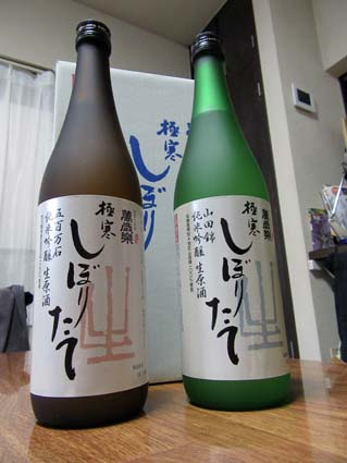 日本酒-1(20180124).jpg