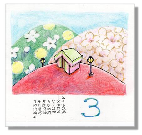 潤子カレンダー201903(ブログ).jpg