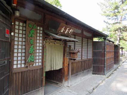 興福寺-26(20190503).jpg